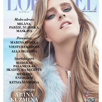 L'Officiel Latvija