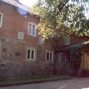 Jāņaskola, Emīla Dārziņa memoriālais muzejs