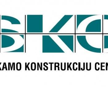 SIA SKC