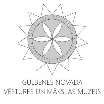 Gulbenes muzejs